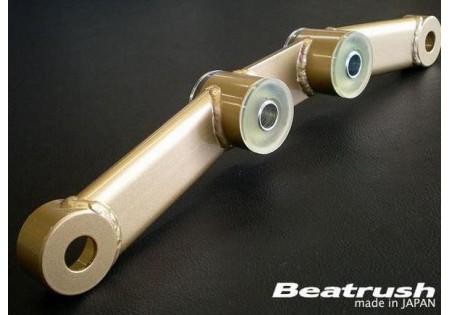 Beatrush Rear Diff Mount Support Bar