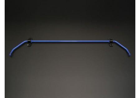 Cusco Rear Sway Bar 14mm