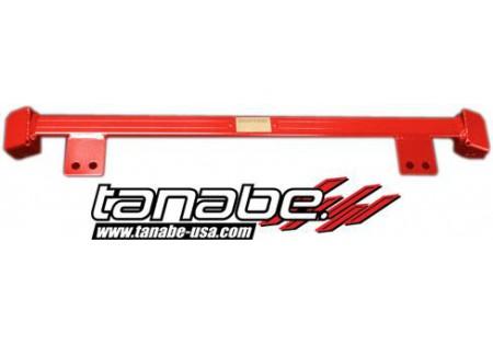 Tanabe Rear Under Brace